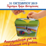 World Savings Day October 31 2019